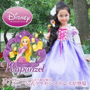 ラプンツェル・ディズニー子供の仮装ハロウィン