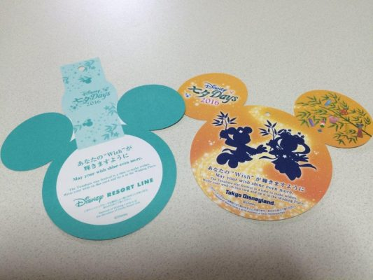 5-wishinng card