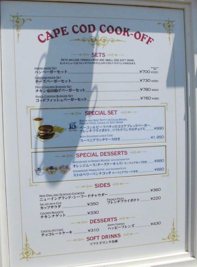 2-menu(1)-2