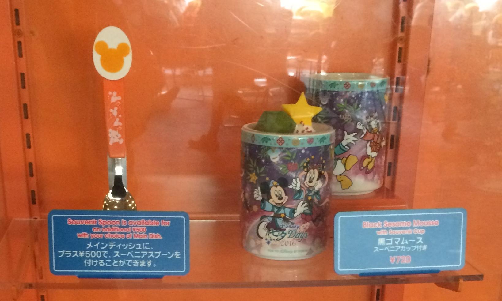 4-souvenir-2