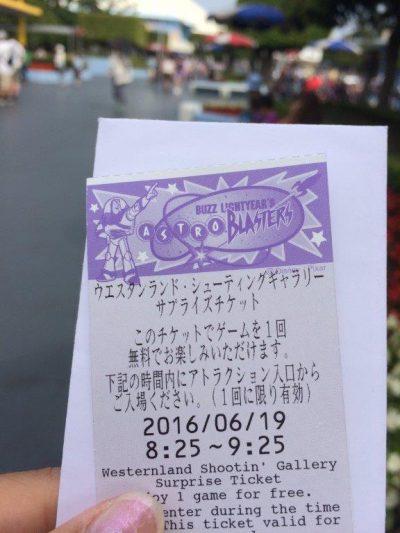 8-surprise ticket