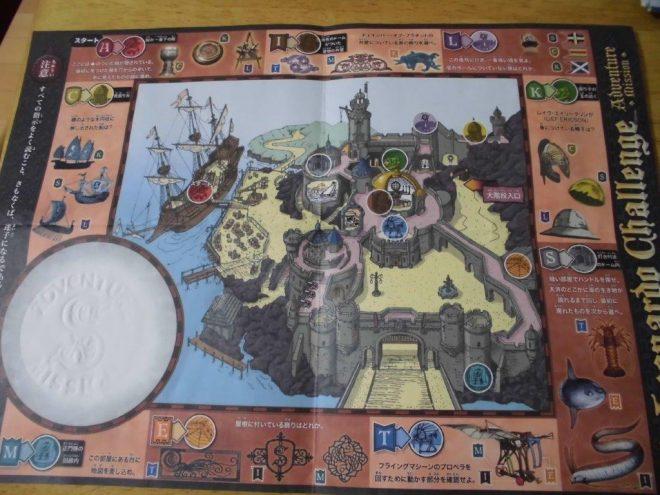 レオナルドチャレンジの地図