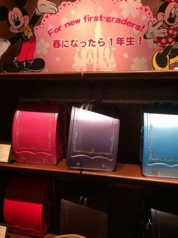 2-satchels