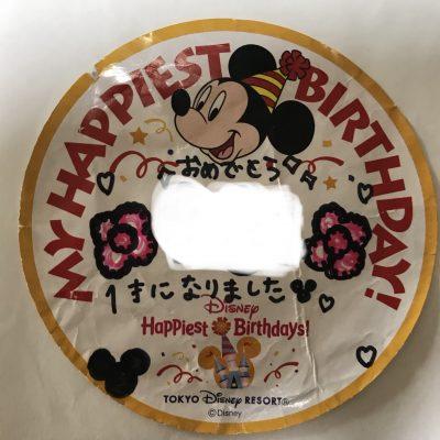 ディズニー誕生日シールーミイラスト入り