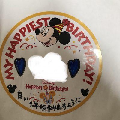 ディズニー誕生日シールーミッキーのイラスト